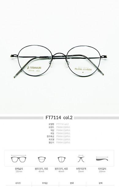 안경 상세페이지(원본psd_적용1종)